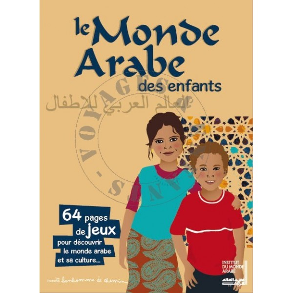 guide jeu de voyage pour enfant le monde arabe des enfants. Black Bedroom Furniture Sets. Home Design Ideas