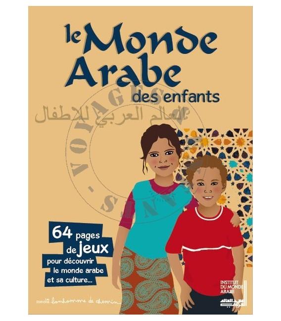 Le Monde Arabe des enfants: livre jeu