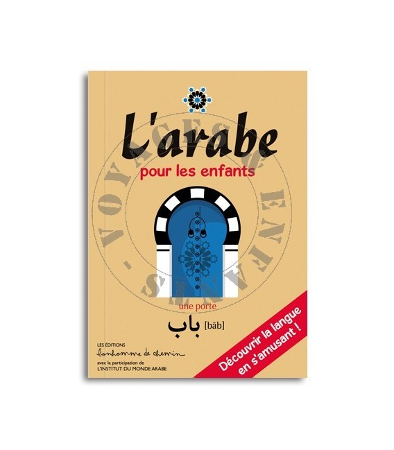 Guide conversation Arabe Enfants